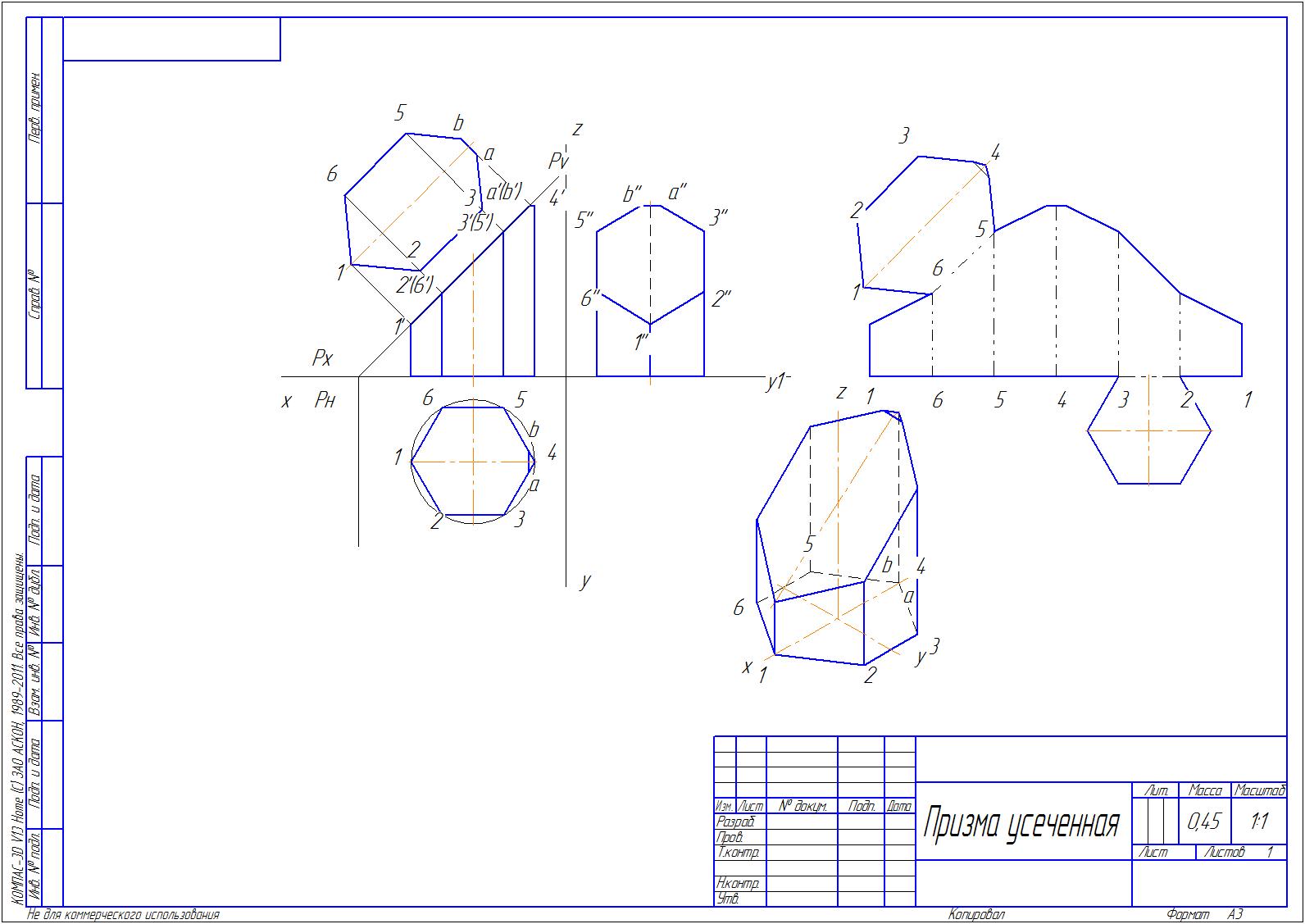 Для кухни Вязание крючком, схемы вязания, бесплатное 64