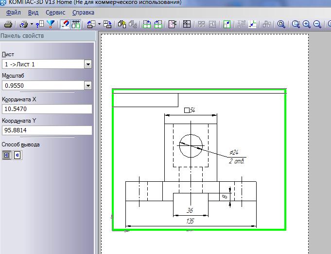 Как сделать чертеж а1 в компасе