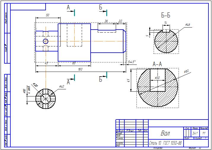 Как сделать ступенчатый разрез компас